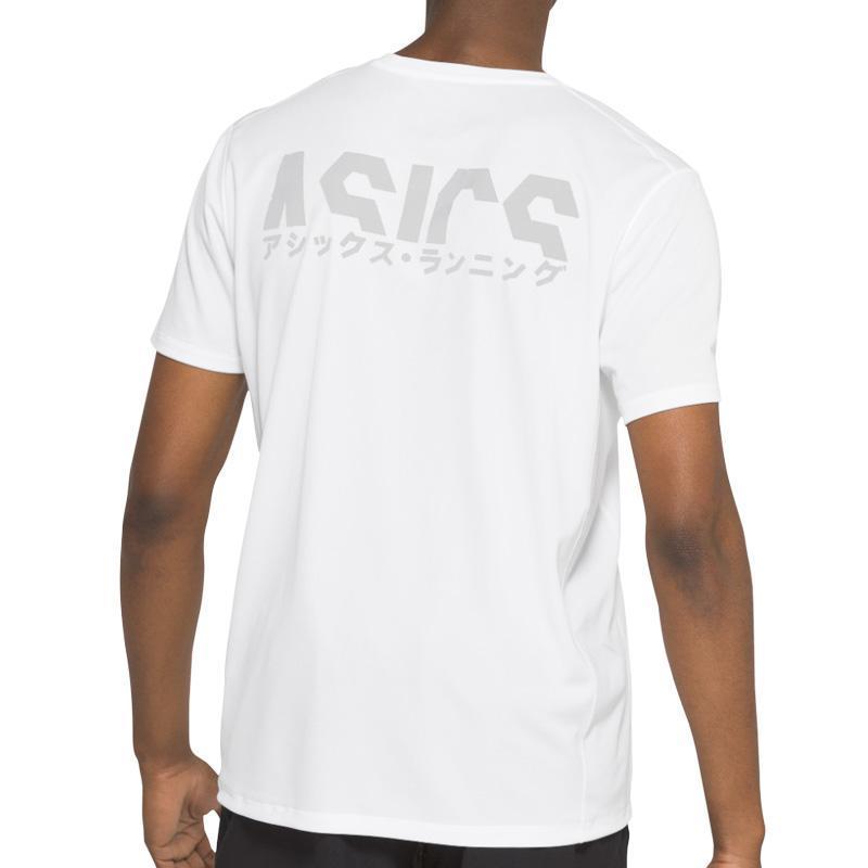 Asics Katakana SS TOP Brilliant White 2020